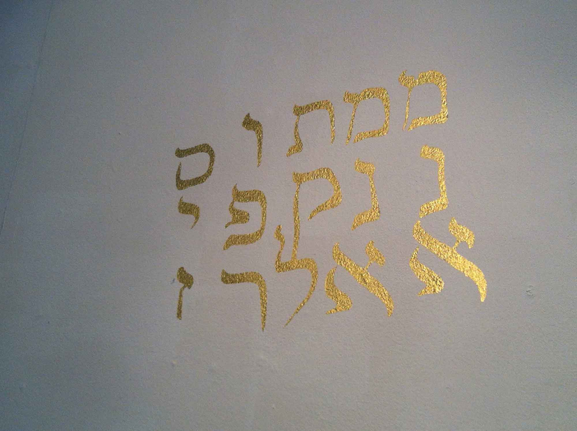 Installation view 3 / The Writing on the Wall, after Rembrandt (2014)