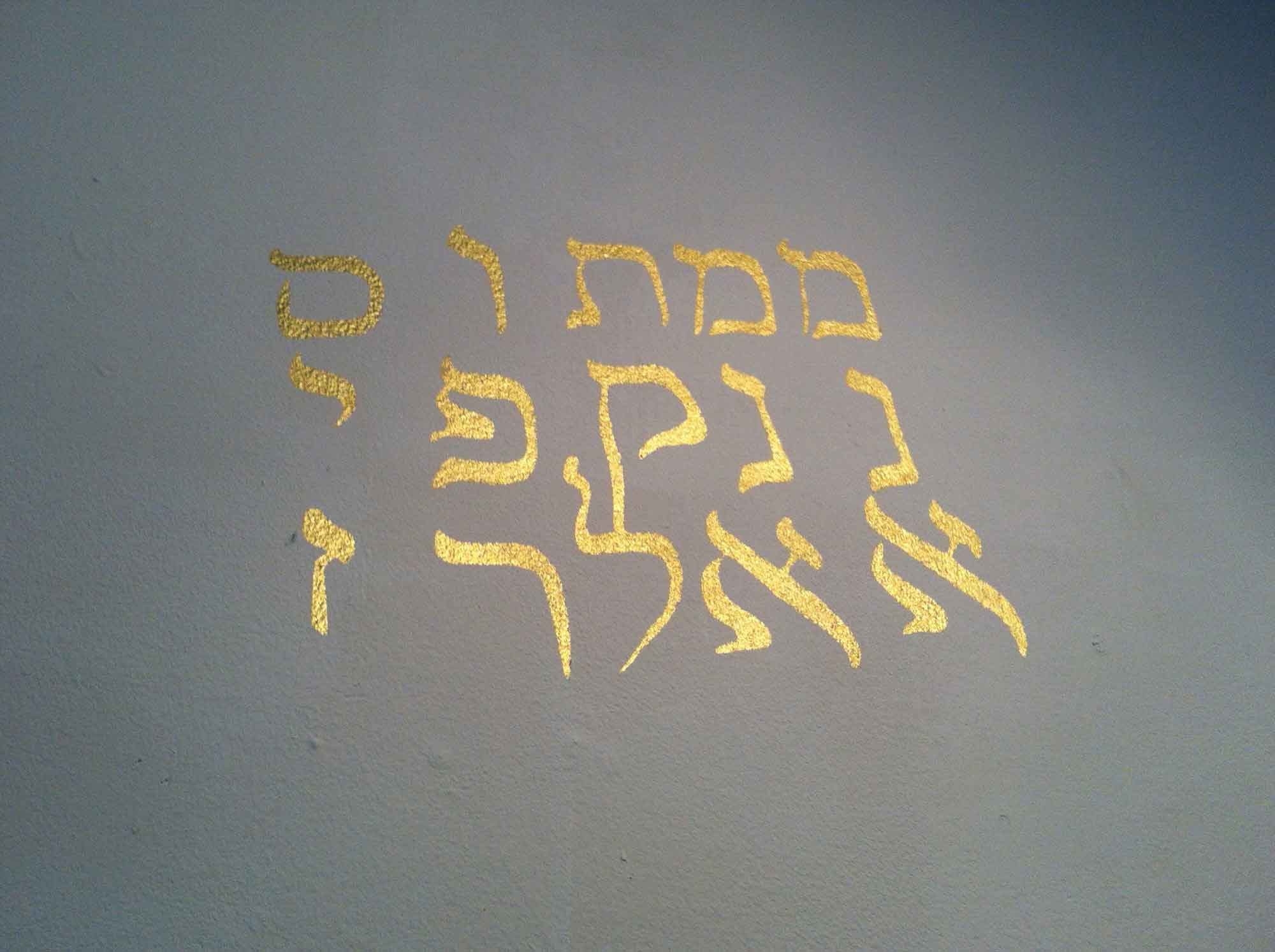 Installation view 4 / The Writing on the Wall, after Rembrandt (2014)